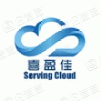 盈佳云创科技(深圳)有限公司