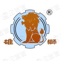 信阳雄狮装备科技股份有限公司