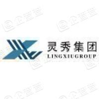 上海灵秀资产管理有限公司杭州分公司