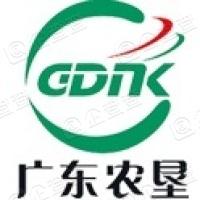 广东省农垦集团公司