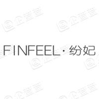 南京纷妃电子商务有限公司