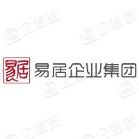 易居企业(中国)集团有限公司