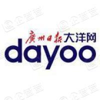 广州市交互式信息网络有限公司
