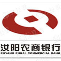 河南汝阳农村商业银行股份有限公司