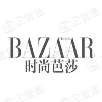 《时尚芭莎》杂志社有限公司