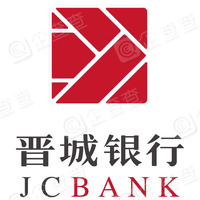 晋城银行股份有限公司