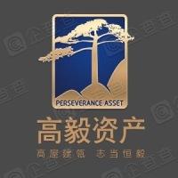 上海高毅资产管理合伙企业(有限合伙)