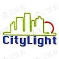 城光(湖南)节能环保服务股份有限公司
