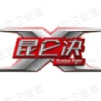 北京昆尚文化传媒有限责任公司