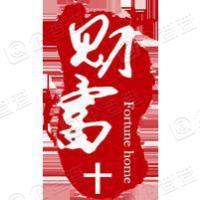 碧玺科技(武汉)有限公司