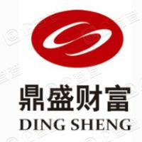 鼎盛财富投资管理(北京)有限公司