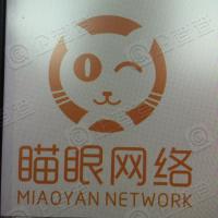 杭州瞄眼网络科技有限公司