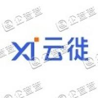 杭州云徙科技有限公司