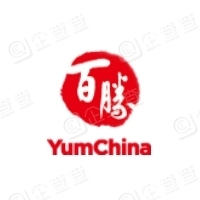 百胜餐饮(武汉)有限公司必胜客成都站华餐厅