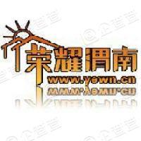 西安荣耀网络传媒有限公司