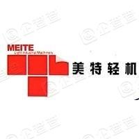 杭州萧山美特轻工机械有限公司