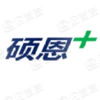 上海硕恩网络科技股份有限公司