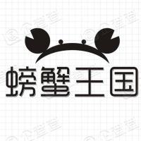 吉安螃蟹王国科技有限公司