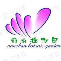 重庆市南山植物园管理处一棵树观景台