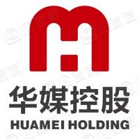 浙江华媒控股股份有限公司