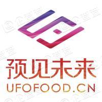 杭州预见未来餐饮管理有限公司