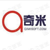 石家庄奇米信息技术有限公司