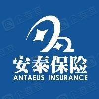 天津安泰保险代理股份有限公司