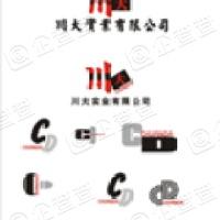 深圳市川大科技有限公司