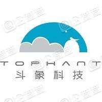 上海斗象信息科技有限公司