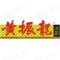 广州黄振龙凉茶有限公司