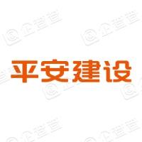鲲鹏建设集团有限公司