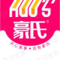 郑州市豪大食品有限公司