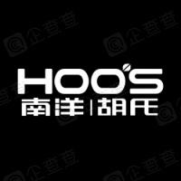 天津市南洋胡氏家具制造有限公司