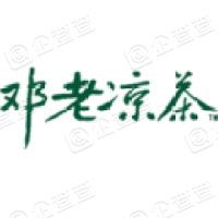 广东邓老凉茶药业集团股份有限公司