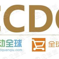 上海赤道实业发展有限公司
