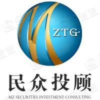 深圳君银证券投资咨询顾问有限公司福州分公司
