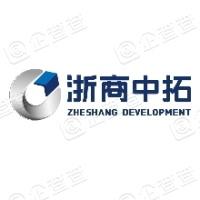 浙商中拓集团股份有限公司