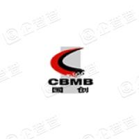 湖北国创高新材料股份有限公司