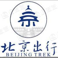 北京出行汽车服务有限公司