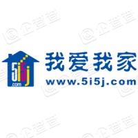 南京我爱我家房屋租赁置换有限公司