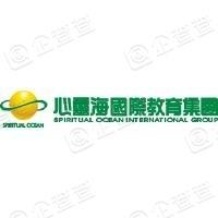 心灵海培训技术咨询(上海)有限公司