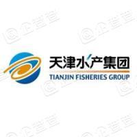 天津市水产集团有限公司