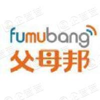 北京父母邦网络科技有限公司