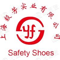 上海毅芳實業有限公司毅芳勞防用品店