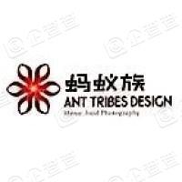 深圳市蚂蚁族摄影设计有限公司