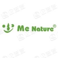 浙江大自然户外用品股份有限公司