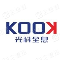 深圳市光科全息技术有限公司