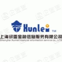 上海讯雷金融信息服务有限公司