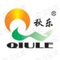 河南秋乐种业科技股份有限公司