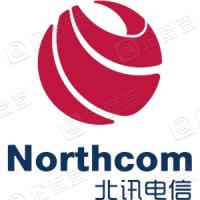 北讯电信(珠海)有限公司
